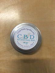 Hemp CBD- Salve Breathe Easy at Curaleaf Maine