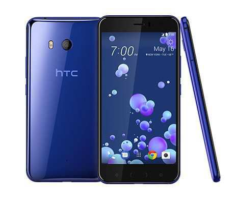 HTC U11 - HTC | Out of Stock - Albuquerque, NM