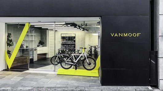VanMoof Tokyo - Tokyo, JP