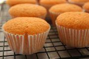 Orange Cream filled Cupcake 50mg at Curaleaf Maine