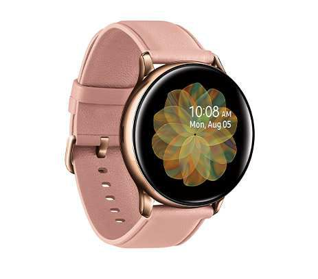 Samsung Galaxy Watch Active2 40mm - Samsung