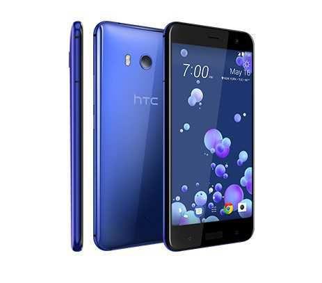 HTC U11 - HTC - HTC2PZC5BLU | In Stock - Houma, LA
